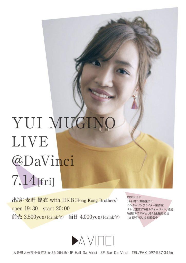 0714_mugino